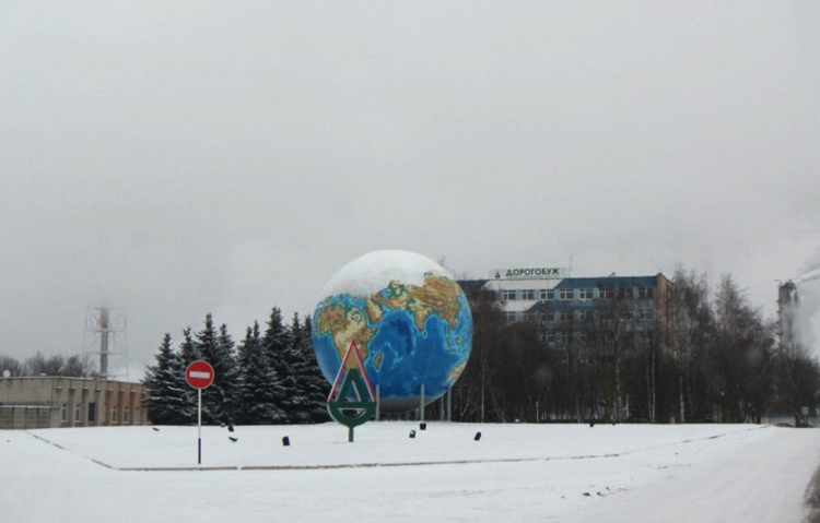 Самый большой Глобус в Европе