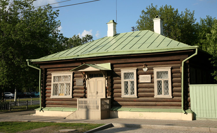Музей П. П. Бажова
