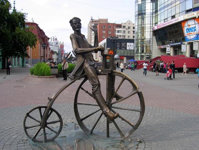 Памятник русскому изобретателю велосипеда Ефиму Артамонову
