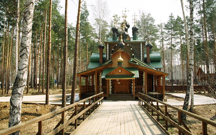 Мужской монастырь «Ганина Яма»