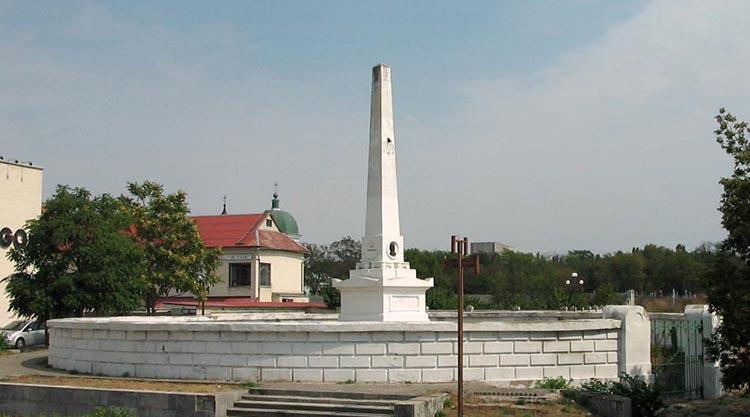 Памятник Джону Говарду