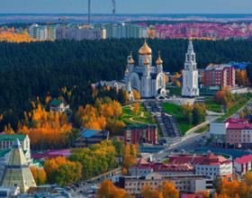 Достопримечательности и интересные места Ханты Мансийска