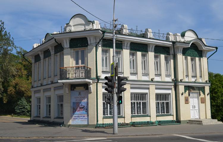 Художественный музей имени В.С. Сорокина