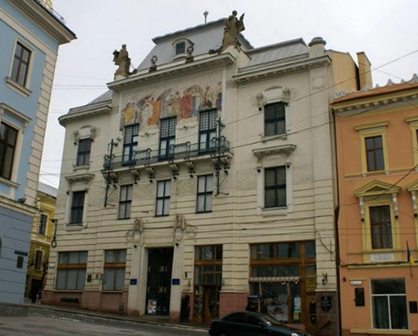 Черновицкий художественный музей