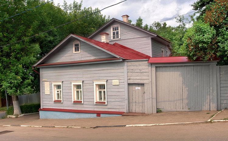 Дом – музей К.Э.Циолковского
