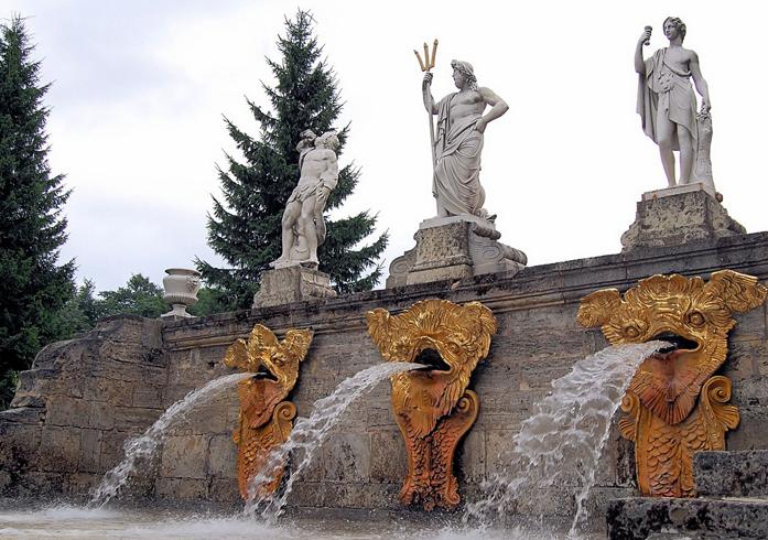 Каскад «Золотая гора»