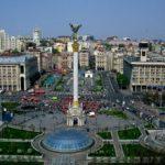 Главные достопримечательности Киева (фото и описание)