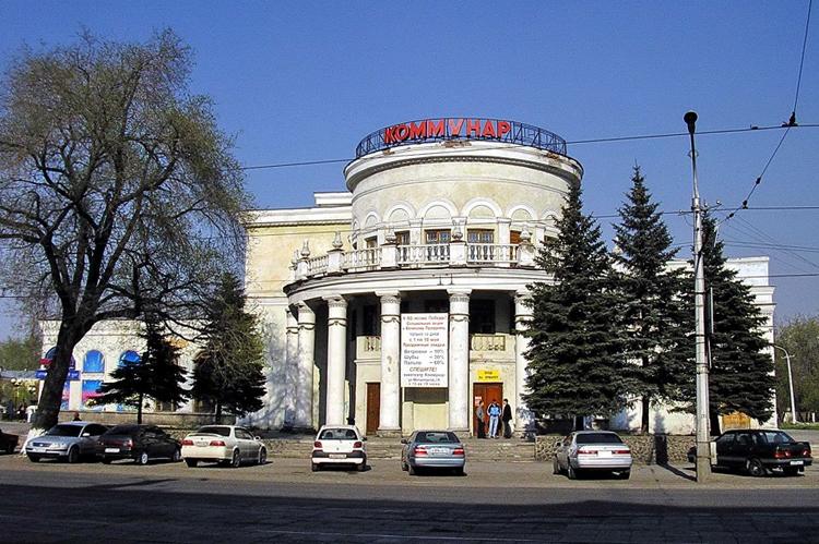 Кинотеатр Коммунар