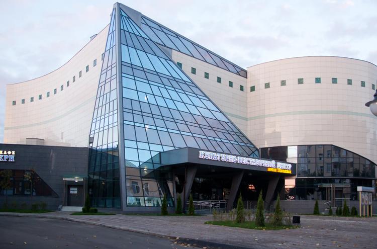 Культурно-выставочный центр имени Тенишевых