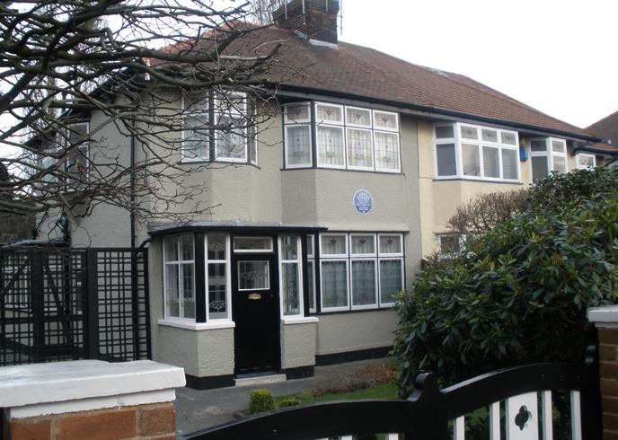 Дом Джона Леннона