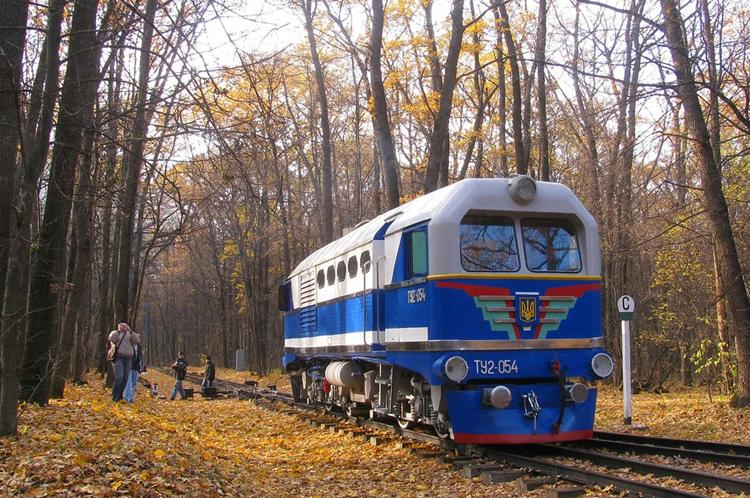 Малая Южная железная дорога
