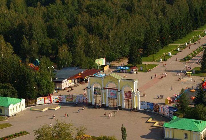 Центральный парк имени В. В. Маяковского