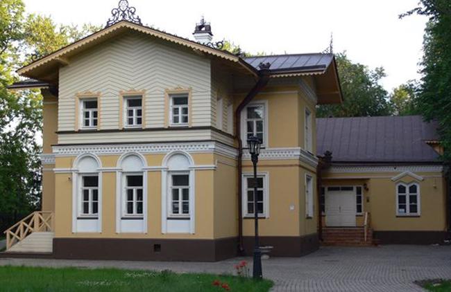Музей «Дом Милютина»