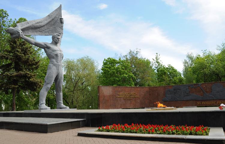 Монумент боевой и трудовой славы сынов и дочерей Удмуртии