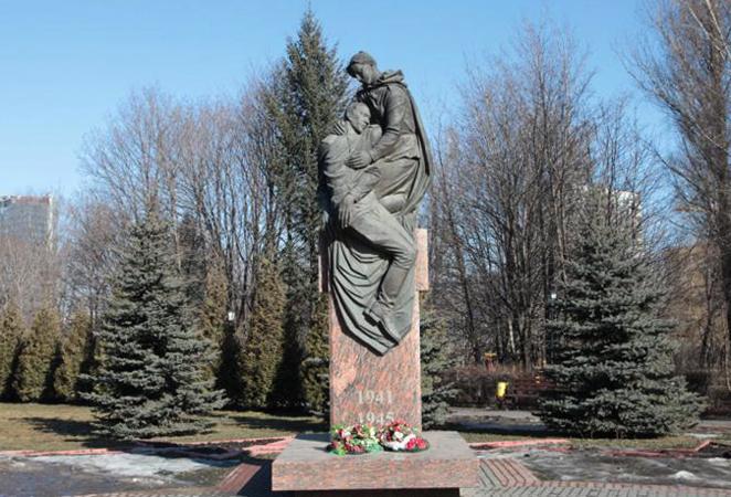 Монумент «Сестра Милосердия»