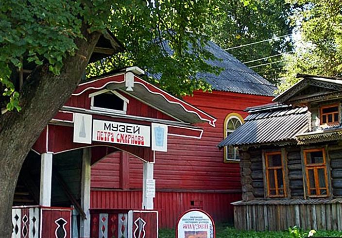 Музей Петра Смирнова