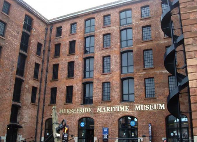 Музей рабства