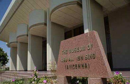 Музей Абу Али ибн Сино