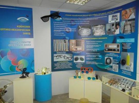 Музей истории изюмской оптики