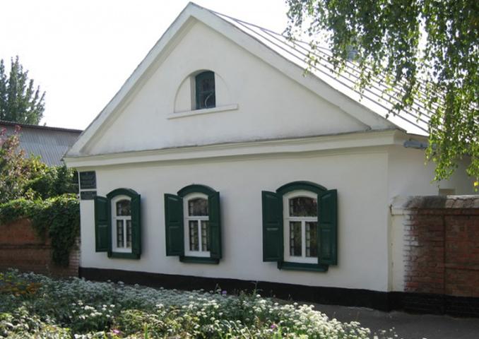 Музей И. Репина