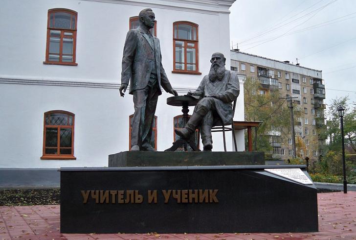 Памятник Учитель и ученик