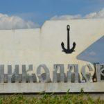 Достопримечательности Николаева: список, фото и описание