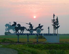 Главные достопримечательности Новосибирской области