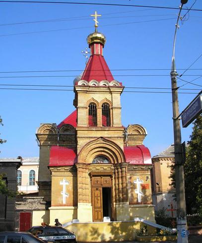 Царице-Александровская церковь