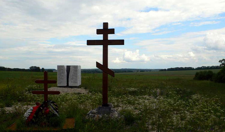 Памятный знак на месте катастрофы ТУ-134