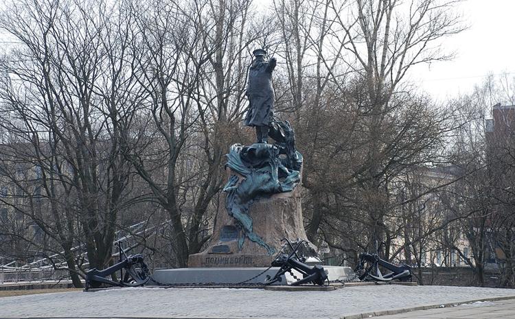 Памятник С.О. Макарову