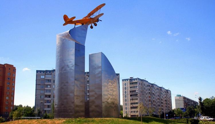 Памятник летчикам Мытищинского аэроклуба
