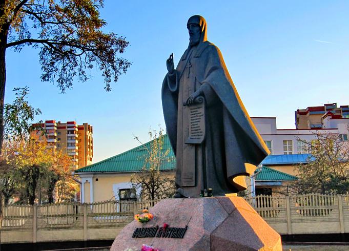 Памятник Святому Афанасию Брестскому