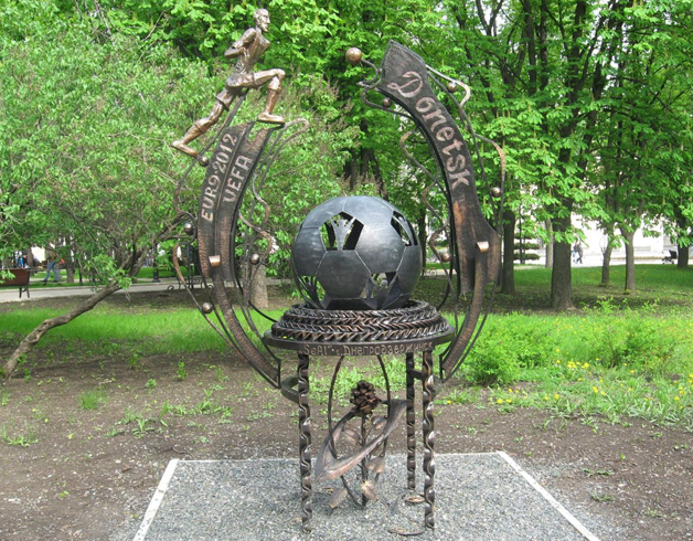 Парк кованых скульптур