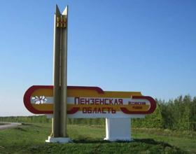 Главные достопримечательности Пензенской области