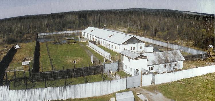 Пермь 36