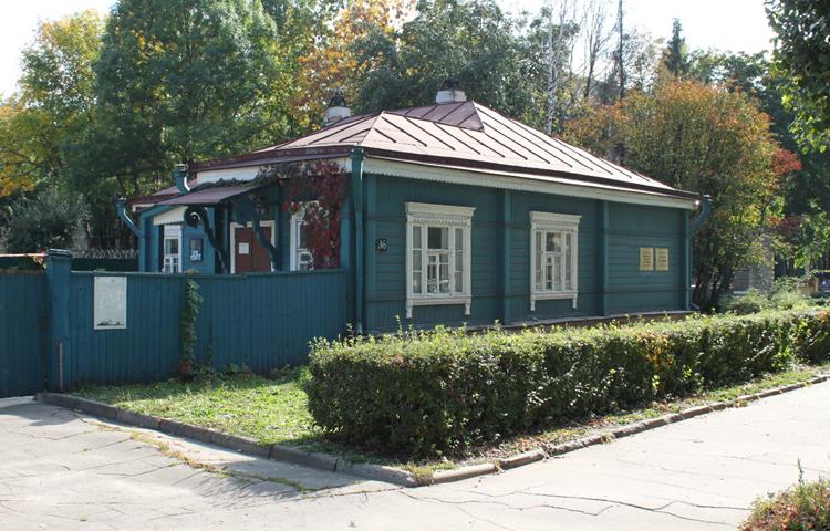 Дом-музей им. Г.В. Плеханова