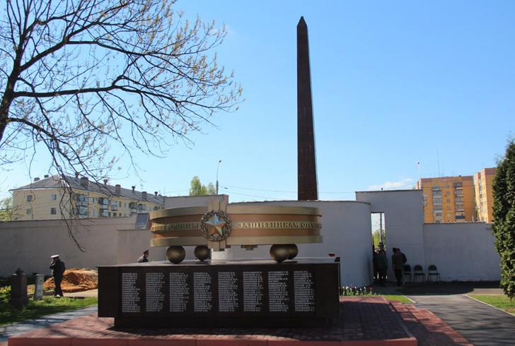 Мемориальный комплекс Вечной славы воинам Великой Отечественной войны