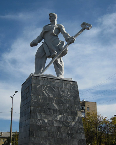 """Металлург"" (памятник)"
