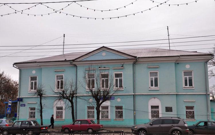 Почтовый двор