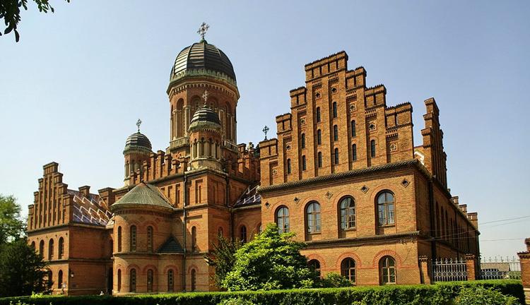 Университет или Резиденция митрополитов