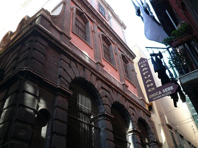 Церковь Сан-Грегорио Армено