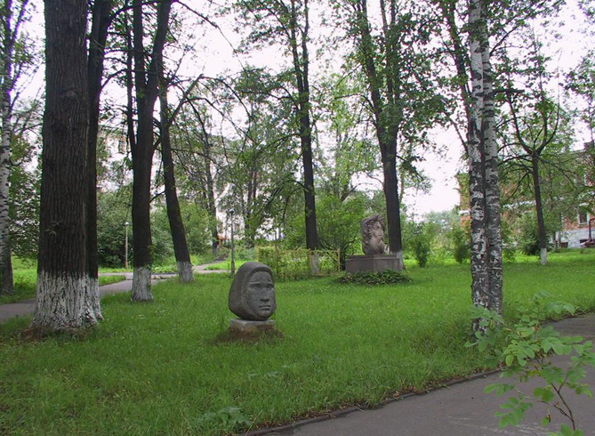 Сад скульптуры