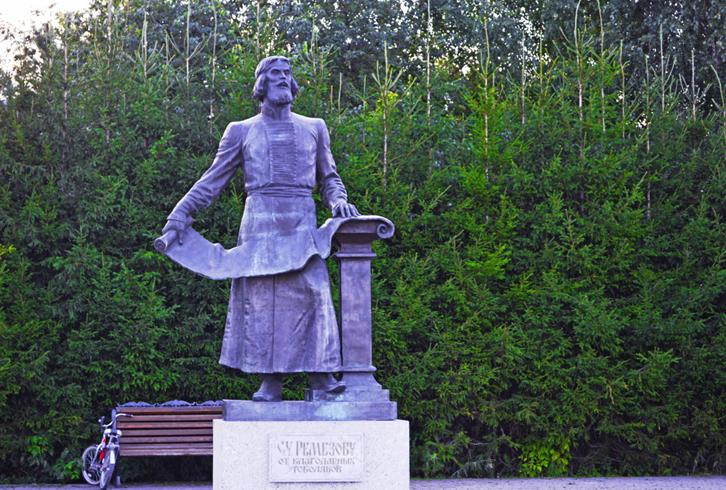 Памятник Семену Ремезову