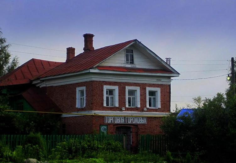 Музей торгующего крестьянина