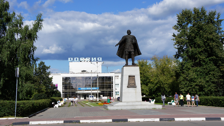 Памятник Владимиру Храброму