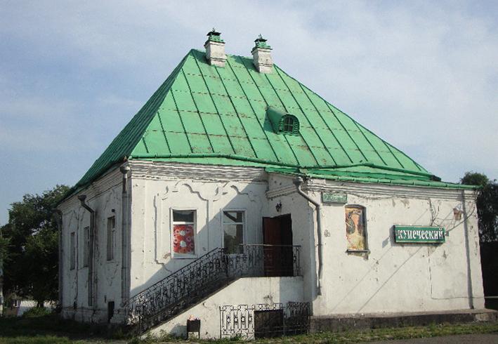 Здание окружного казначейства