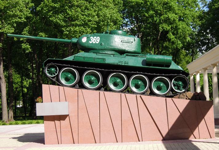 Танк - Т-34