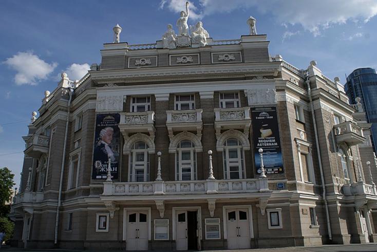Екатеринбургский академический театр оперы и балета
