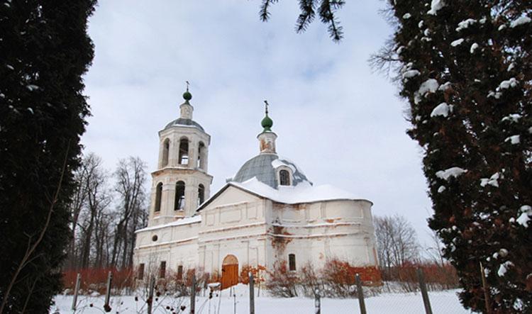 Усадьба Рождествено-Телятьево