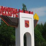 Достопримечательности Смоленской области: список, фото и описание